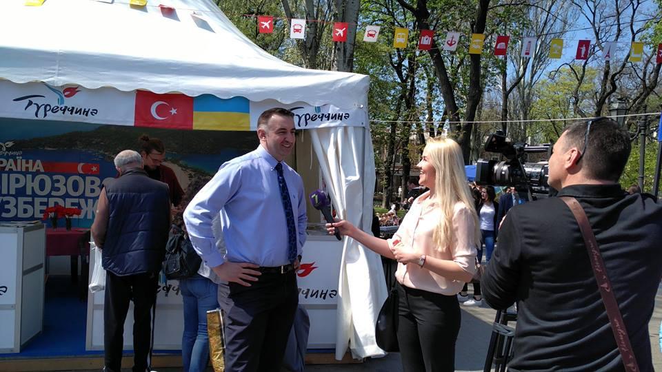 Одеський туристичний фестиваль
