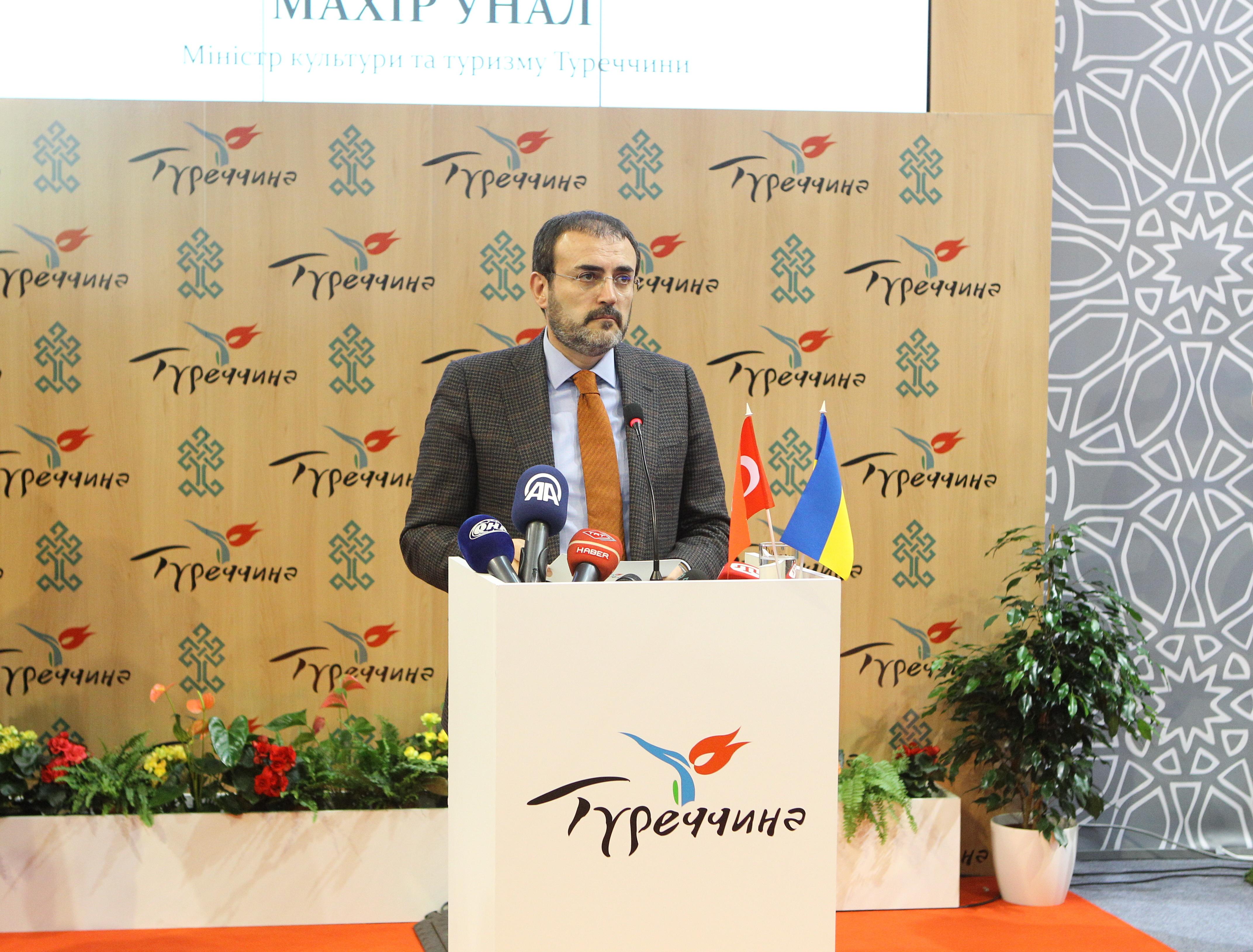 Зустріч Міністра культури та туризму Турецької Республіки з Віце-прем'єр-міністром України - Міністром культури України