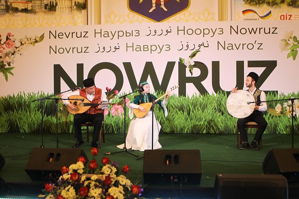 Святкування свята Невруз