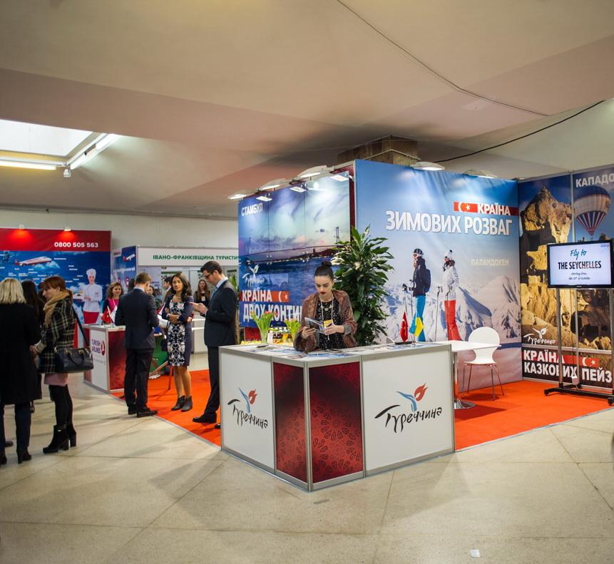 17-а міжнародна виставка-ярмарок «ТурЕКСПО» у рамках Львівського Міжнародного Форуму Індустрії Туризму та Гостинності