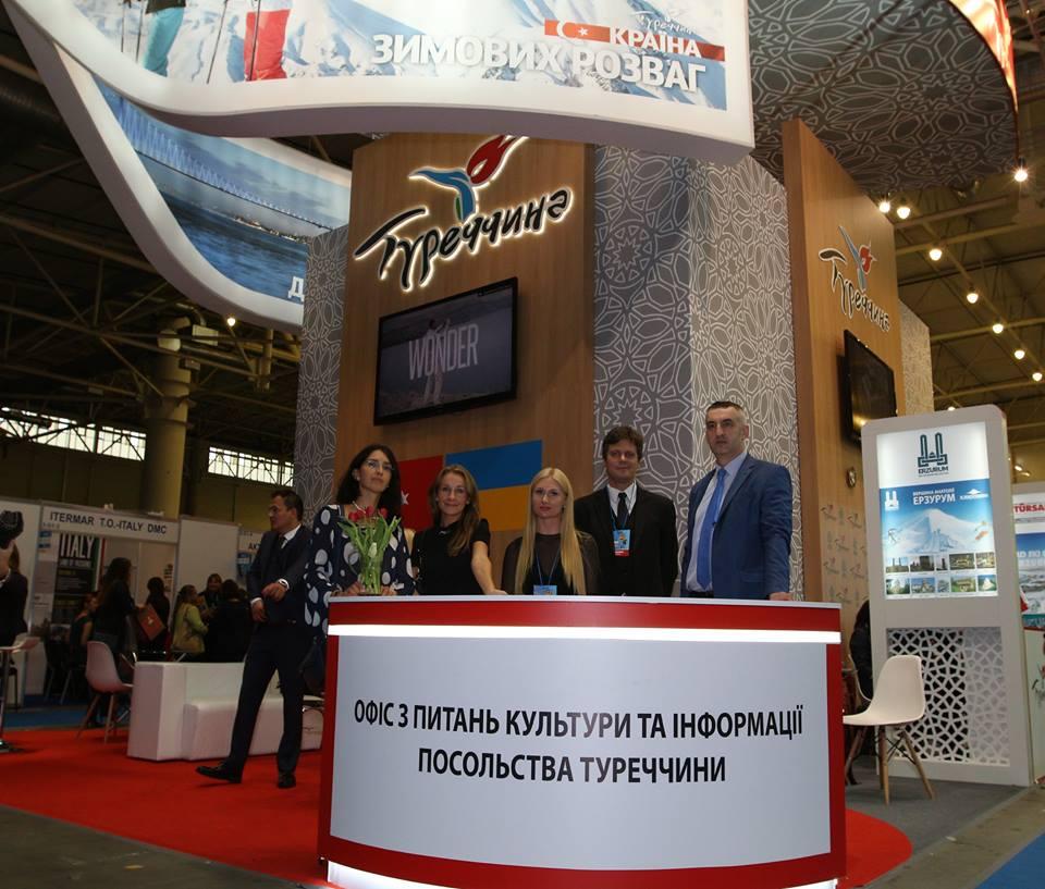 23-й Міжнародний туристичний салон «Україна 2016» (UTIM 2016)