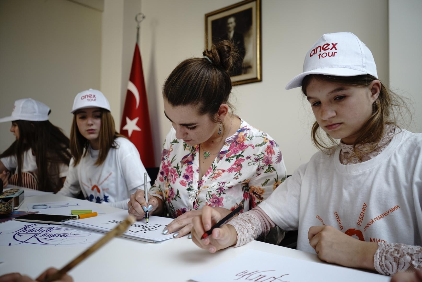 Благодійний проект «Відкрий дитині світ – 2018!» за підтримки Офісу з питань культури та інформації Посольства Туреччини в Україні