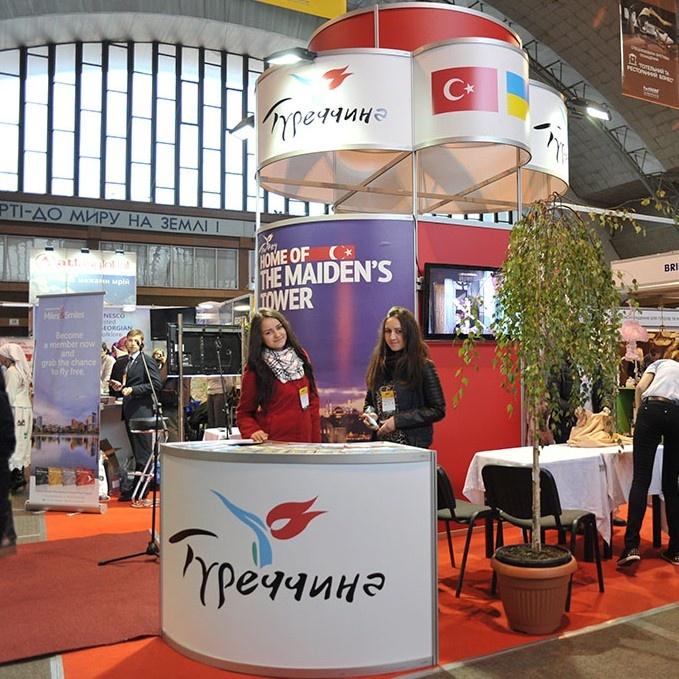 Туреччина в рамках туристичних виставок осені 2015