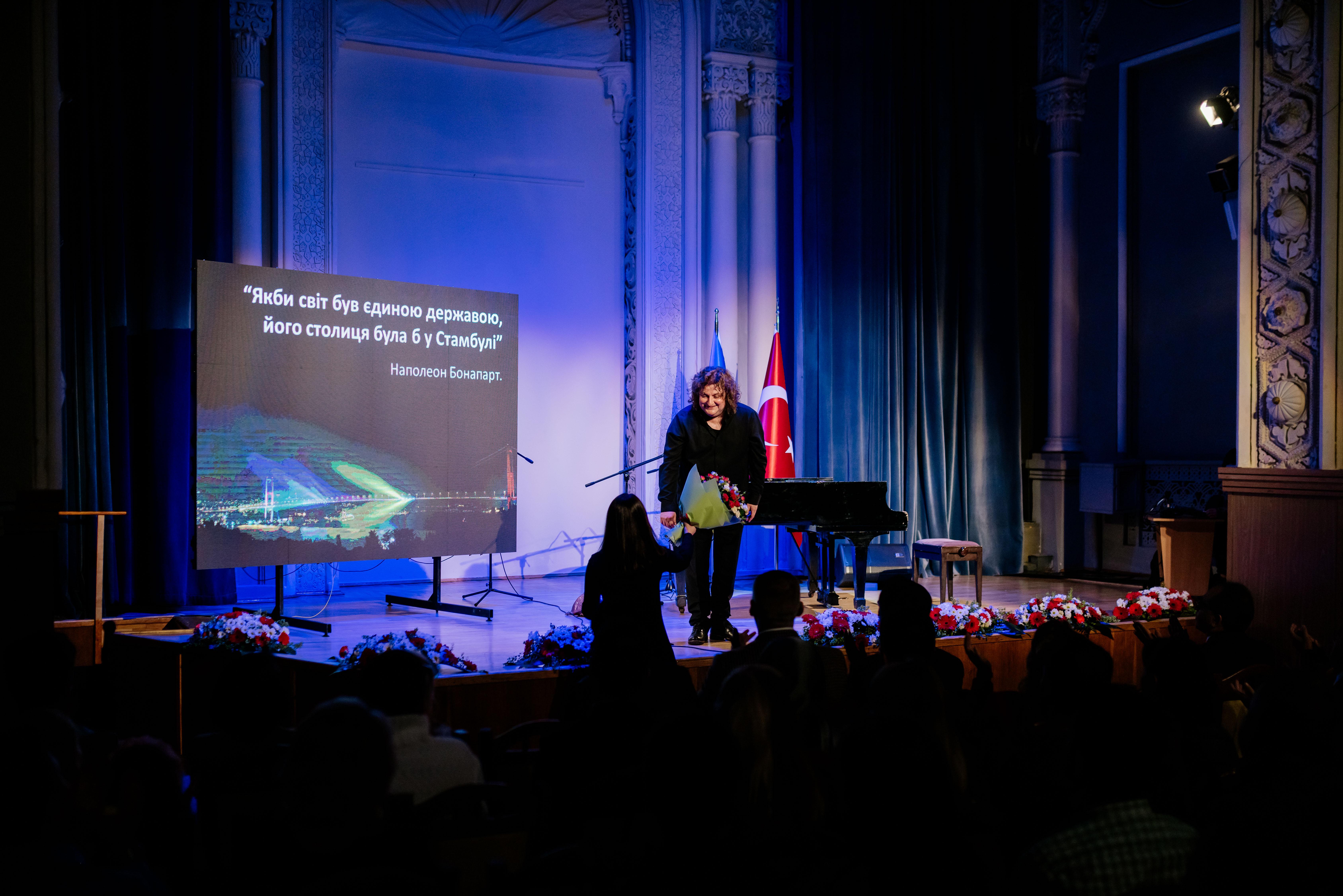 Музичний вечір з турецьким піаністом Тулуйханом Угурлу